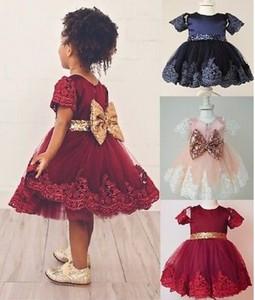 Robes de fête Fille