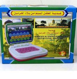 Petit ordinateur Portable de l'enfant Musulman