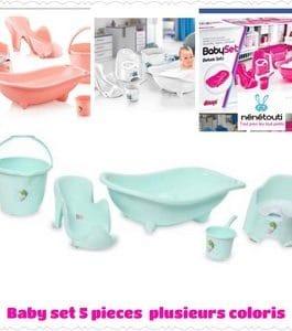 Set bassine transat de bain 5 pièces plusieurs coloris disponible